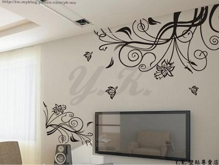 Y k 88yes 88yes - Decoracion de interiores con vinilos decorativos ...